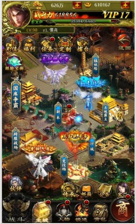 传奇H5游戏最新版 附带微信支付+交易商城 html5精品游戏源码
