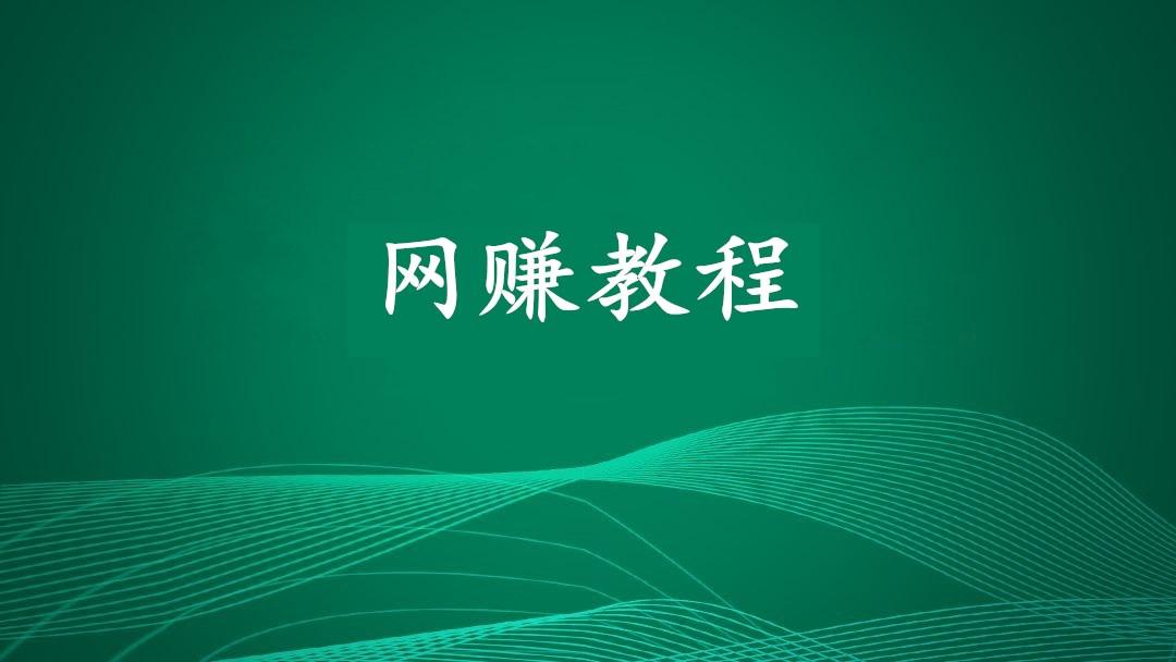 简单搭建粗暴QQ视频网站,做诱惑下载CPA安装轻松赚钱(附带源码)_网赚教程